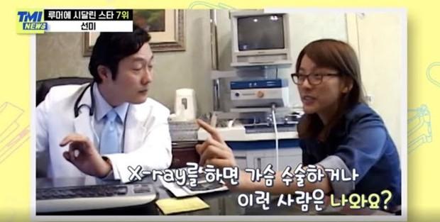 Bị netizen nghi ngờ đại tu vòng 1 ngồn ngộn, nữ hoàng gợi cảm Lee Hyori có màn đáp trả không thể nào đanh thép hơn - Ảnh 5.