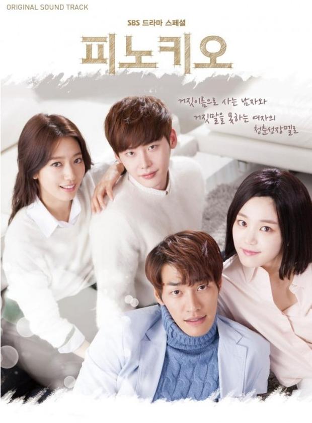 5 nam chính bất hạnh nhất truyền hình Hàn: Logan Lee chính thức nhập hội, nhưng chưa chắc là người đau khổ nhất! - Ảnh 3.
