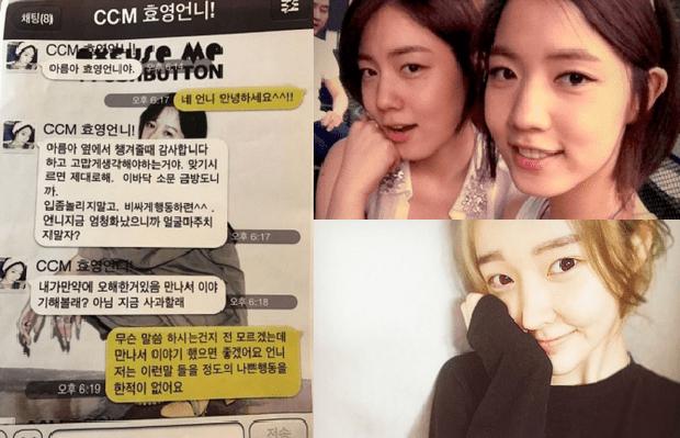 Mina và Hwayoung: Bộ đôi mang tiếng trà xanh - rắn độc mang đến cái kết đầy tiếc nuối cho 2 nhóm nhạc nổi tiếng - Ảnh 17.