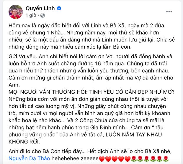 Kỷ niệm 16 năm ngày cưới của vợ chồng MC Quyền Linh: Không nến và hoa nhưng cực xúc động vì điều này! - Ảnh 2.
