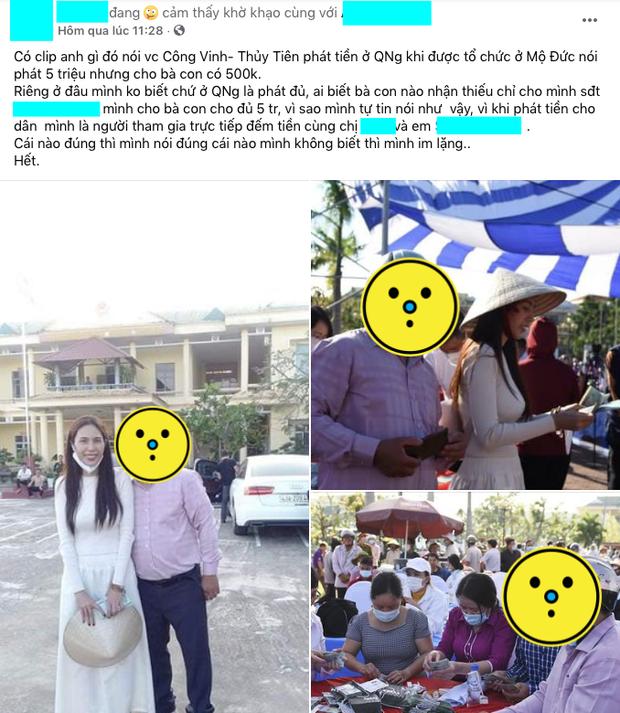 Bị đồn mập mờ tiền từ thiện hỗ trợ tỉnh Quảng Ngãi, phía Thuỷ Tiên chính thức lên tiếng làm rõ - Ảnh 3.