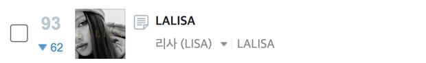 Thứ hạng nhạc số thấp lẹt đẹt, LALISA bị Knet chê tơi tả, kết luận giọng Lisa như trẻ con và còn so với Somi? - Ảnh 4.