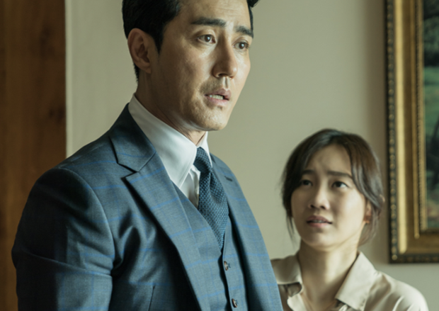 Nàng Đông Shin Hyun Bin của Hospital Playlist: Tắc kè hoa ẩn mình của điện ảnh Hàn, style ngoài đời đẹp mê mẩn khác hẳn trên phim! - Ảnh 16.