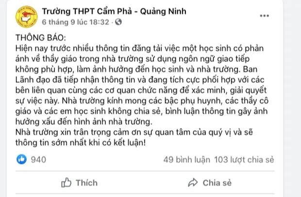 Thầy giáo Quảng Ninh bị tố quấy rối, nhắn tin tán tỉnh nữ sinh chỉ 2 thầy trò mình biết: Phòng GD-ĐT chính thức lên tiếng - Ảnh 3.
