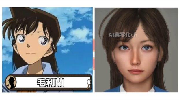 Khi dàn nhân vật Conan hóa người thật: Shinichi chuẩn chồng quốc dân, Ran bất ngờ bị át visual bởi cô bạn thân? - Ảnh 5.