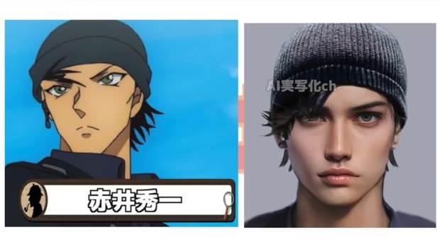 Khi dàn nhân vật Conan hóa người thật: Shinichi chuẩn chồng quốc dân, Ran bất ngờ bị át visual bởi cô bạn thân? - Ảnh 19.