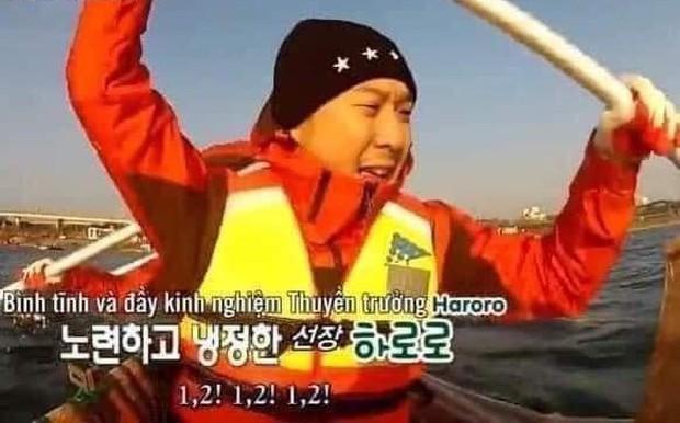 Kim Jong Kook lỡ lời nhắc chuyện giường chiếu với Song Ji Hyo khiến dân tình phấn khích hú hét - Ảnh 5.