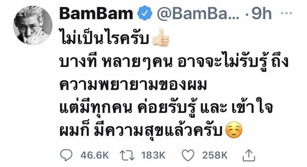 MC Thái tâng bốc Lisa quá đà, phủ nhận công sức idol tiền bối, BamBam (GOT7) và fan lập tức phản dame căng đét - Ảnh 4.