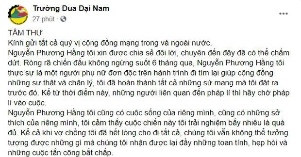 Bà Phương Hằng tuyên bố dừng lại sau mọi lùm xùm, khẳng định không sợ cậu IT Nhâm Hoàng Khang - Ảnh 2.