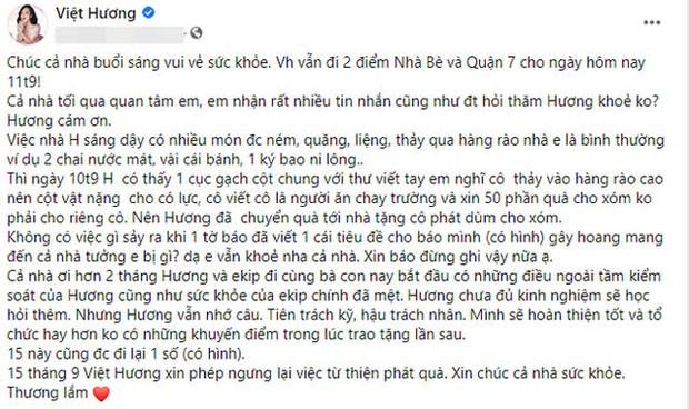 Sao Việt tuyên bố dừng làm từ thiện: Người sức tàn lực kiệt, người phải nén nước mắt, huỷ follow bạn bè vì lý do này? - Ảnh 2.