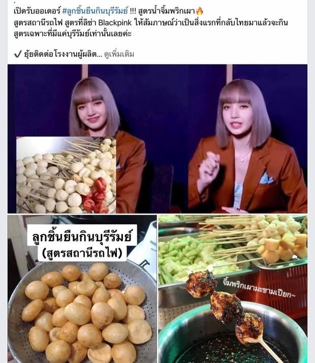 Tiết lộ đặc biệt của Lisa khiến cho một hàng ăn ở Thái Lan phải đóng order vì quá tải, fan trầm trồ: Thời tới cản không kịp rồi! - Ảnh 1.