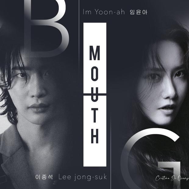 Yoona cày như trâu bò khi liên tục nhận 5 phim, yêu Lee Jong Suk chưa xong đã chốt kéo với trai đẹp mới - Ảnh 5.