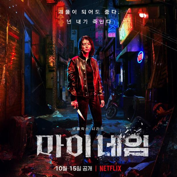 Han So Hee lộ ảnh máu me be bét, đánh đấm cực ngầu ở phim mới, bad girl xăm trổ tái xuất rồi đây! - Ảnh 7.