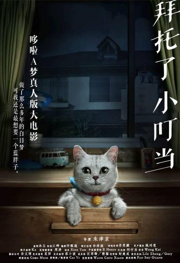 Phiên bản Doraemon người thật băm nát nguyên tác của xứ Trung: Dàn nhân vật già khằn, Suneo (Xêkô) đẹp trai nhất hội? - Ảnh 4.