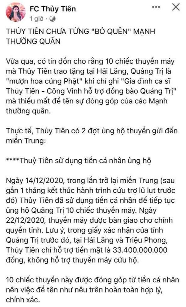 Netizen tranh cãi hình ảnh Thuỷ Tiên tặng thuyền máy cứu trợ miền Trung nhưng chỉ ghi tên 2 vợ chồng, phía chính chủ nói gì? - Ảnh 3.