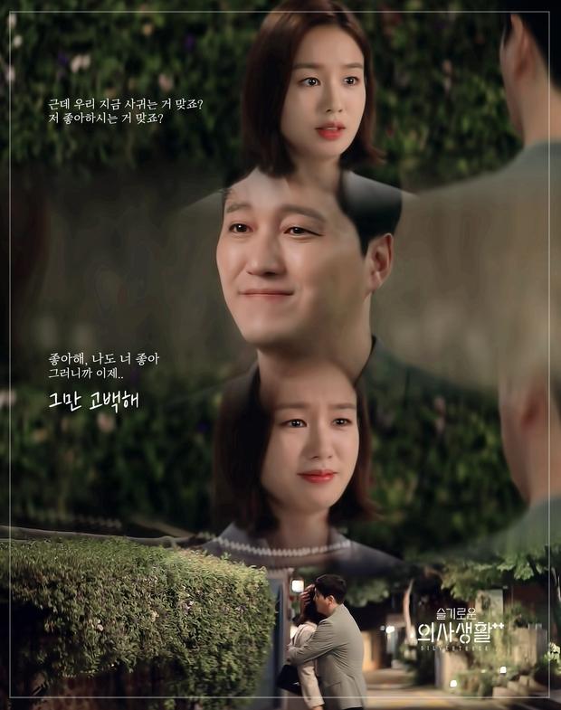 5 diễn biến được mong đợi ở tập cuối Hospital Playlist 2: Ik Jun - Song Hwa hẹn hò chưa hồi hộp bằng nàng Gấu ra mắt mẹ chồng! - Ảnh 6.