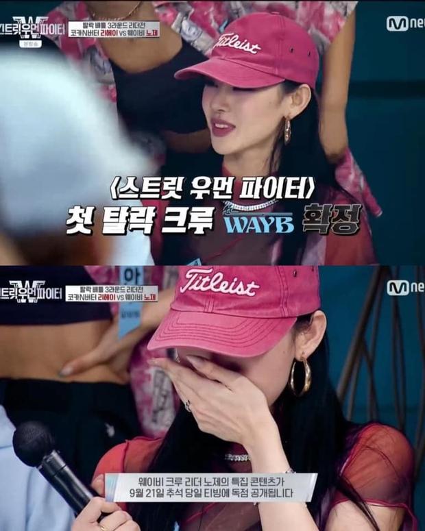 Fan Kpop ngỡ ngàng khi mỹ nhân của Kai (EXO) bị loại, khán giả đổ tội cho nhóm nhảy nhà YG! - Ảnh 1.