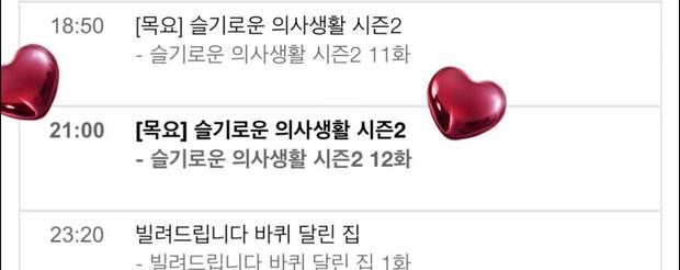 Cha đẻ Hospital Playlist tung hint về mùa 3, netizen khắp nơi rộn rã: Làm thêm 10 mùa cũng được đạo diễn ơi! - Ảnh 4.