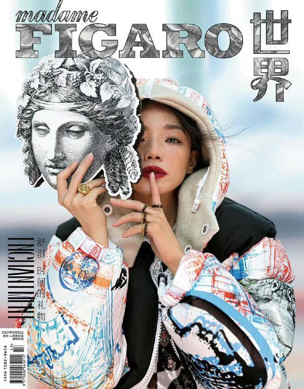Diện tới 4/5 thiết kế Haute Couture cho lần lên bìa số Kim Cửu, mỹ nhân Cbiz này hẳn là muốn đàn em hít khói? - Ảnh 8.