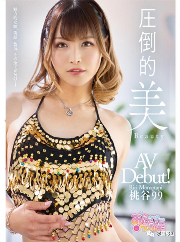 Nam idol Nhật Bản gây sốc khi đổi nghề làm... mỹ nhân phim 18+: Sắc vóc nuột nà đến ngỡ ngàng, mlem thế này ai cũng chào thua - Ảnh 4.