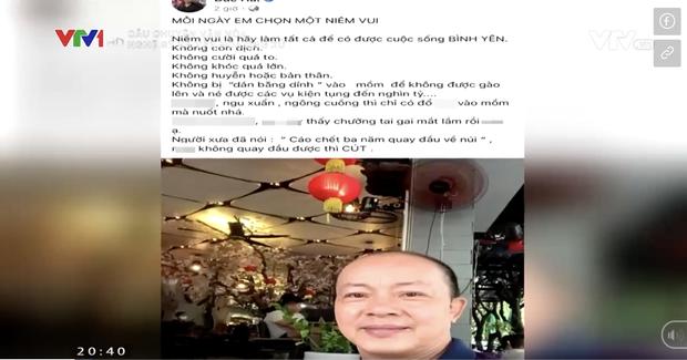 NS Hoài Linh, Thuỷ Tiên và loạt sao Vbiz bị VTV gọi tên trong phóng sự Nghệ sỹ và văn hóa ứng xử, để ngỏ chuyện cấm sóng - Ảnh 4.