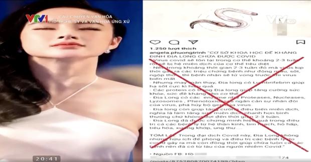 NS Hoài Linh, Thuỷ Tiên và loạt sao Vbiz bị VTV gọi tên trong phóng sự Nghệ sỹ và văn hóa ứng xử, để ngỏ chuyện cấm sóng - Ảnh 3.