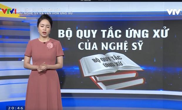 NS Hoài Linh, Thuỷ Tiên và loạt sao Vbiz bị VTV gọi tên trong phóng sự Nghệ sỹ và văn hóa ứng xử, để ngỏ chuyện cấm sóng - Ảnh 14.