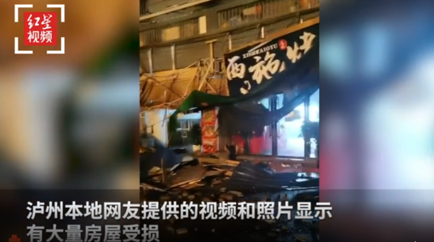 Trung Quốc xảy ra động đất 6 độ richter ở Tứ Xuyên - Ảnh 1.
