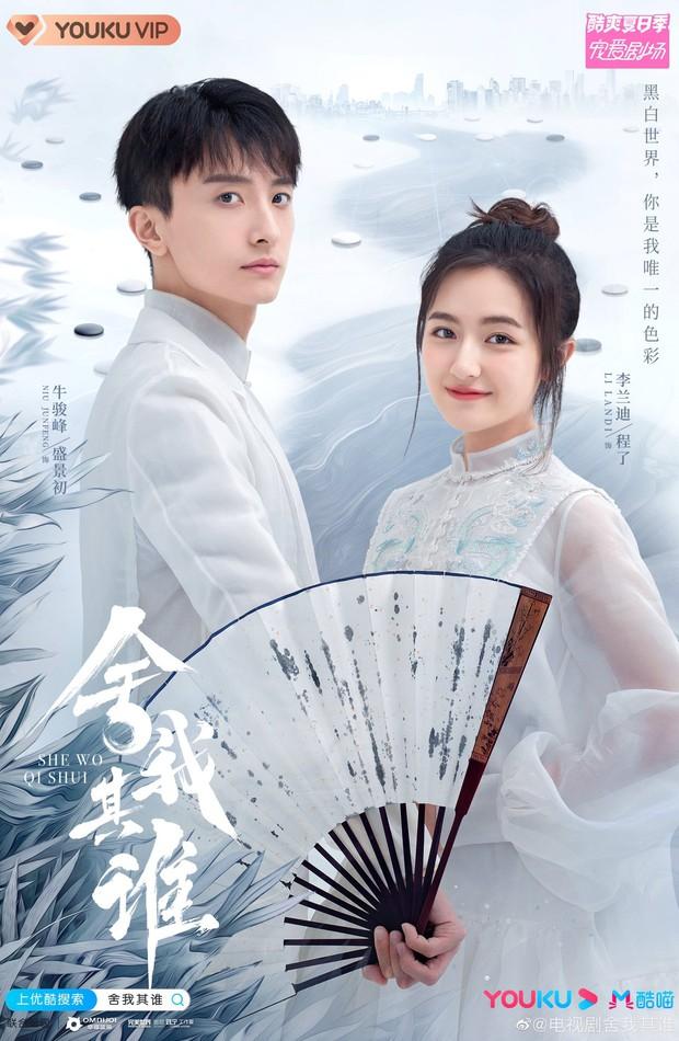 Dương Tử bất đắc dĩ đóng cameo ở phim mới của nàng thơ Gen Z, vì flop thảm thương nên phải dựa hơi đàn chị? - Ảnh 5.