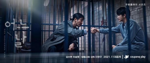Kim Soo Hyun ngồi tù vì tội giết người ở trailer phim mới, netizen Việt lo sốt vó vì phải xem lậu - Ảnh 4.