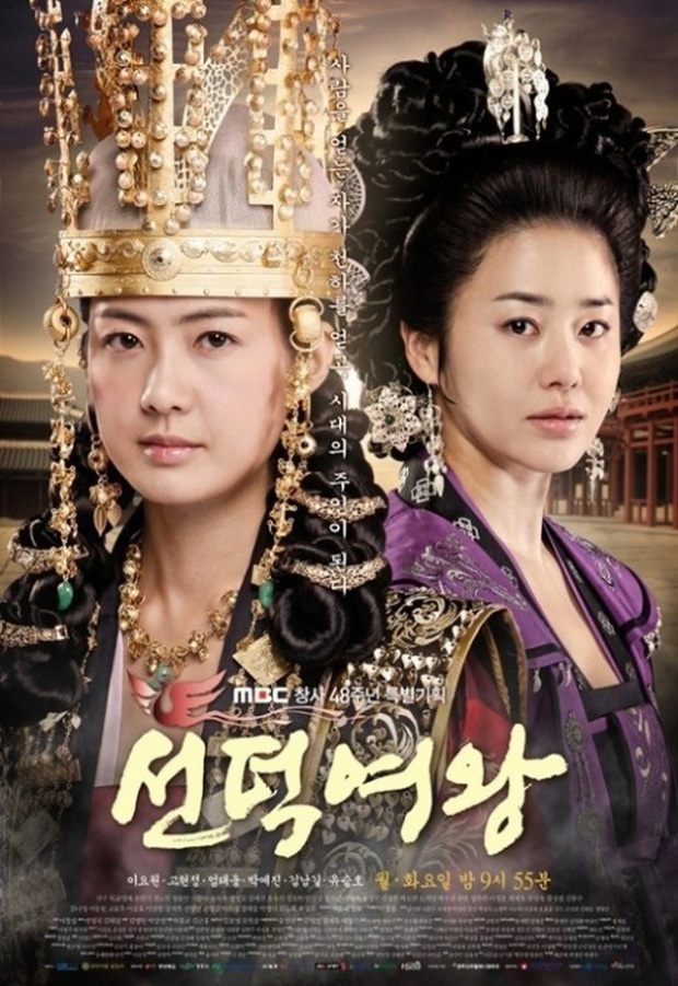 8 phim Hàn dính nghi án đạo ý tưởng: Bom tấn của Kim Soo Hyun hóa ra là bản lậu, số 1 còn bị phạt cả tỷ đồng - Ảnh 1.