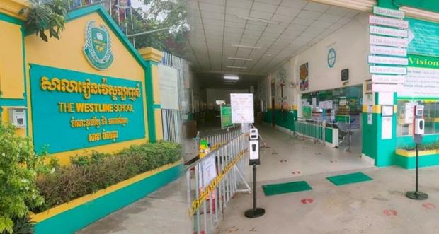 Một số trường học tại Phnom Penh (Campuchia) đóng cửa khẩn cấp sau 2 ngày mở lại - Ảnh 1.