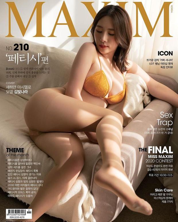 Khoe vòng một quá bạo, nữ streamer xinh đẹp tự hào khi được lên trang bìa của tạp chí người lớn - Ảnh 7.