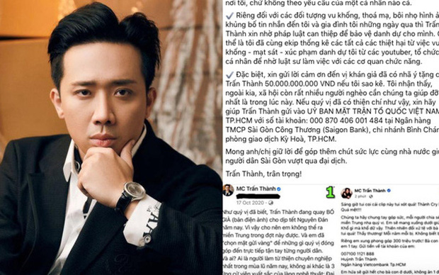 Sau nhà hàng đến chén cơm quảng cáo của Trấn Thành sắp bị hất đổ: Netizen vào fanpage lăng mạ, đòi đổi người vì drama sao kê? - Ảnh 1.