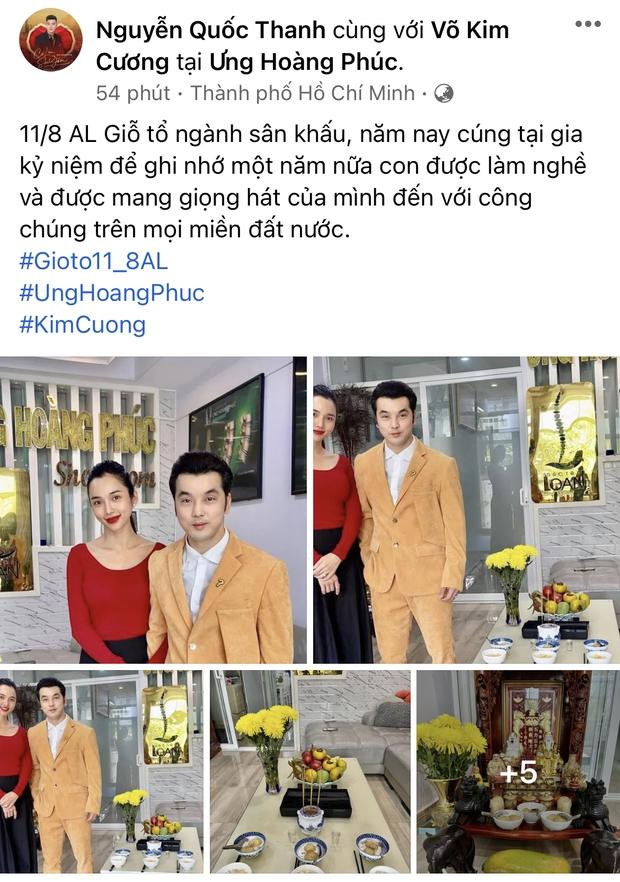 Showbiz Việt ngày Giỗ tổ sân khấu: Lý Hải - Khánh Vân và dàn sao khủng dâng lễ online tại gia, chẳng tụ họp mà cực ấm cúng!  - Ảnh 7.