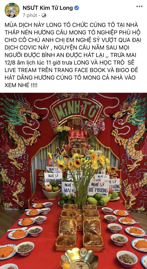 Showbiz Việt ngày Giỗ tổ sân khấu: Lý Hải - Khánh Vân và dàn sao khủng dâng lễ online tại gia, chẳng tụ họp mà cực ấm cúng!  - Ảnh 12.