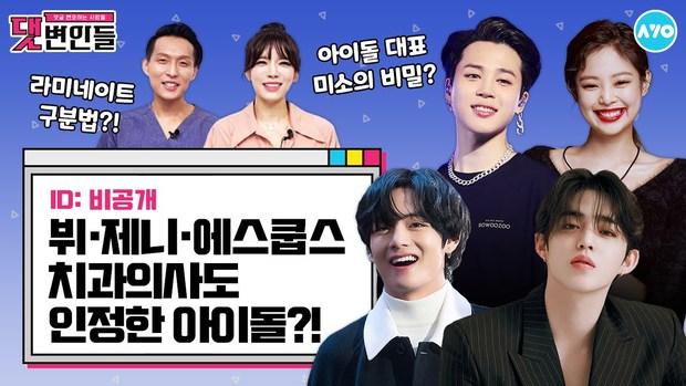 Trùng hợp bất ngờ giữa Nayeon và Jennie: cười lên là lộ khuyết điểm nhưng lại được nhiều người muốn sửa theo - Ảnh 2.