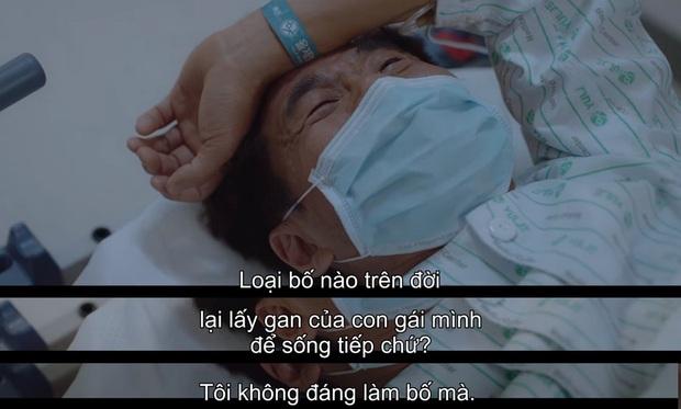 12 khoảnh khắc kinh điển ở Hospital Playlist 2: Từ cười sảng người đến khóc sưng mắt, chưa gì đã thấy nhớ hội F5 rồi! - Ảnh 28.