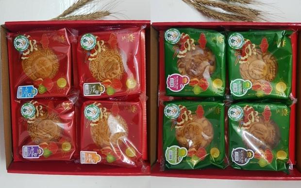 Fandom Việt Nam chất lượng cao của Hanbin: Tặng quà từ bánh chưng, bánh trung thu thập cẩm 2 trứng đến dép tổ ong xanh lè - Ảnh 4.
