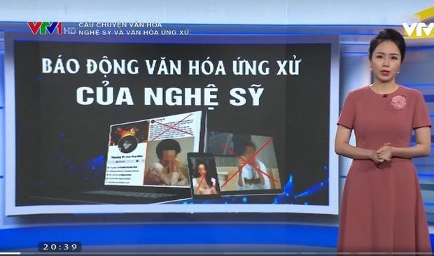 Thành viên trong group 40k antifan bà Phương Hằng gửi mail đòi tẩy chay VTV nếu không xin lỗi nghệ sĩ: Netizen chỉ trích gay gắt! - Ảnh 2.
