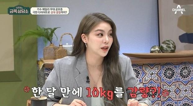 Nữ ca sĩ hé lộ chế độ giảm cân nghe mà hoảng: Chỉ ăn 500 calories 1 ngày, giảm 10kg trong 1 tháng nhưng đánh mất luôn giọng hát nội lực - Ảnh 2.