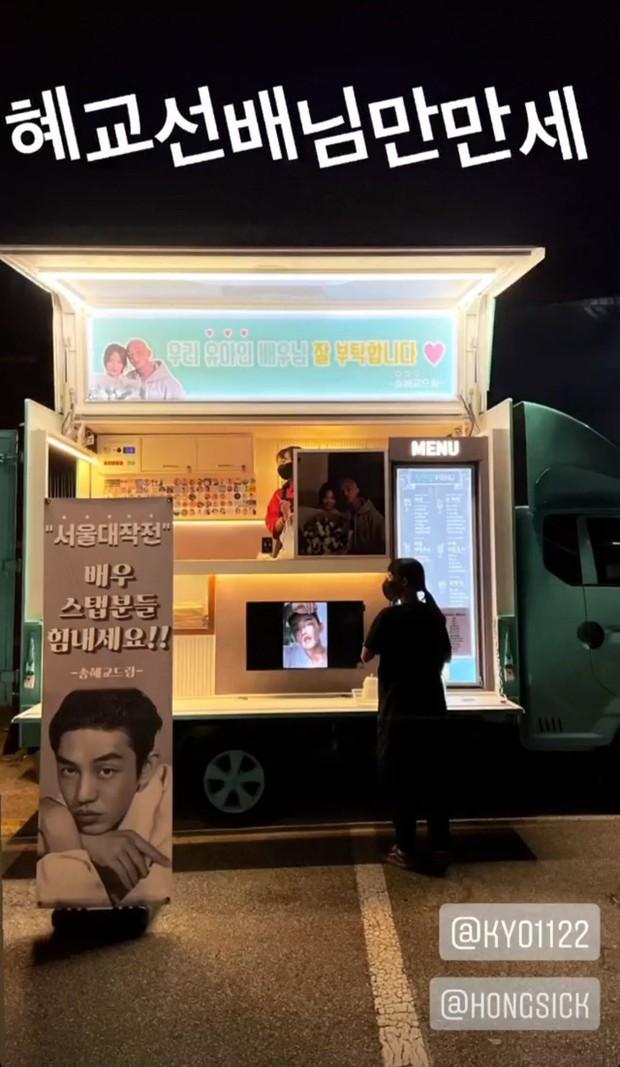 Đúng sinh nhật Song Joong Ki, Song Hye Kyo bất ngờ có động thái cực vui vẻ và tình cảm với nhân vật đặc biệt này - Ảnh 4.