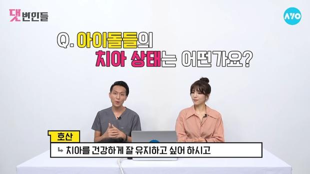 Nha sĩ tiết lộ sự thật không như tưởng tượng về hàm răng của các idol Kpop - Ảnh 2.