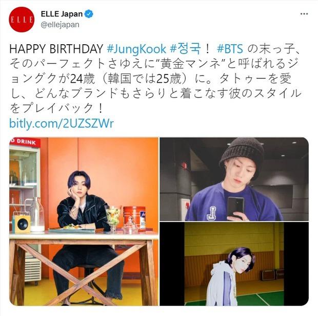 Nam idol Kpop gây choáng với kỷ lục chưa từng có trong lịch sử: 334 tài khoản tích xanh chúc sinh nhật, cả MTV, BBC, Elle đều có mặt - Ảnh 5.