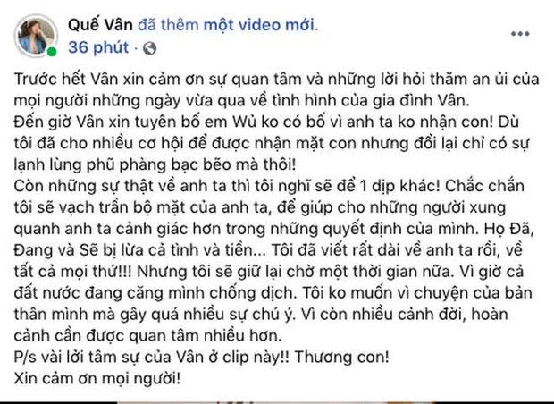 Sau 5 năm Quế Vân nhắc lại drama tình ái với Trường Giang, kèm cả tin nhắn em tốt quá, đừng bỏ rơi anh - Ảnh 6.