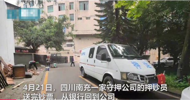 Cầm vòi bơm lốp ô tô xịt vào hậu môn đồng nghiệp để trêu đùa, người đàn ông vô tình giết một mạng người - Ảnh 1.