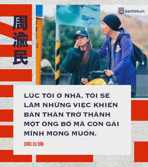 Phỏng vấn độc quyền Châu Du Dân từ Đài Loan: Hiếm hoi kể về bà xã minh tinh Dụ Hồng Uyên, quẩy nhạc BLACKPINK chiều con gái - Ảnh 9.