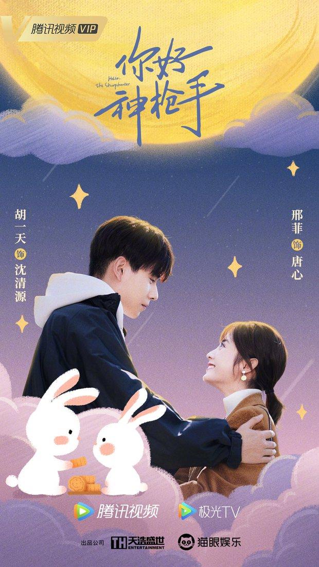 Cả chục phim Trung tung poster mừng Trung thu: Nhiệt Ba suýt bị chính mình dìm hàng, Cúc Tịnh Y cuối cùng cũng lột xác! - Ảnh 7.