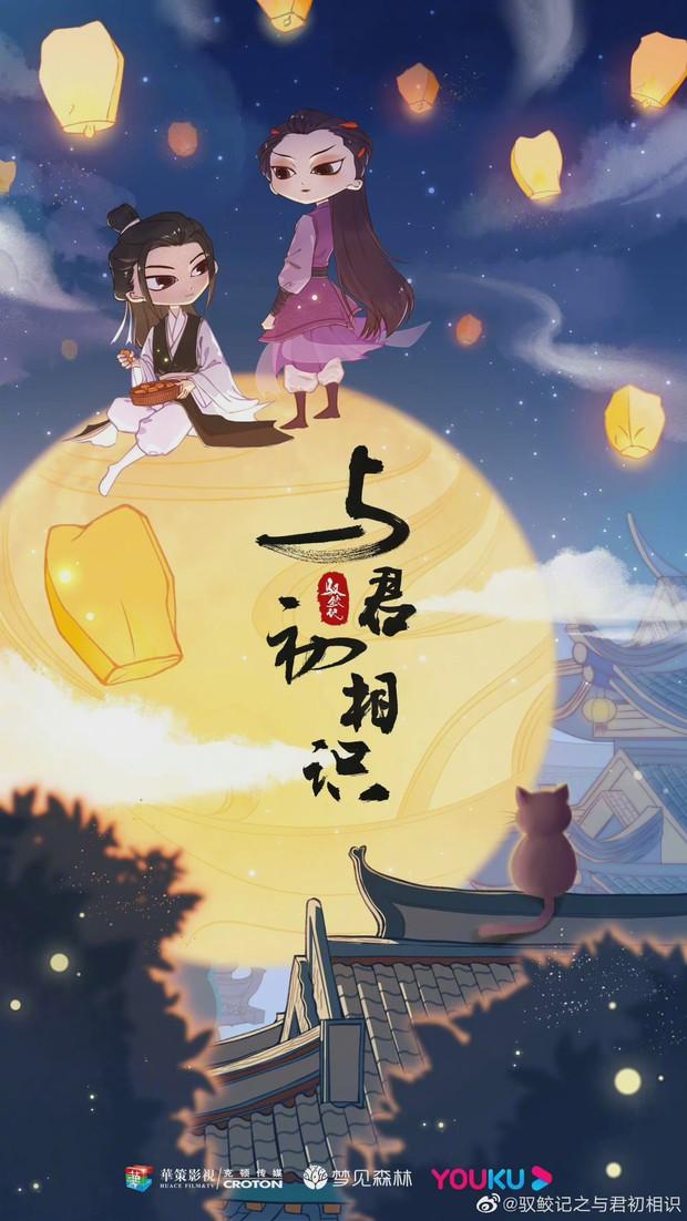 Cả chục phim Trung tung poster mừng Trung thu: Nhiệt Ba suýt bị chính mình dìm hàng, Cúc Tịnh Y cuối cùng cũng lột xác! - Ảnh 14.