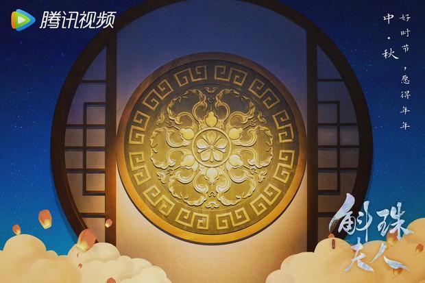 Cả chục phim Trung tung poster mừng Trung thu: Nhiệt Ba suýt bị chính mình dìm hàng, Cúc Tịnh Y cuối cùng cũng lột xác! - Ảnh 17.